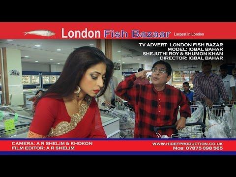 London Fish Bazar - 30 Second - YouTube
