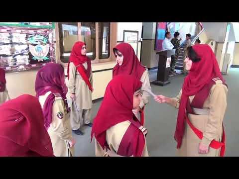 Karachi Cadet School