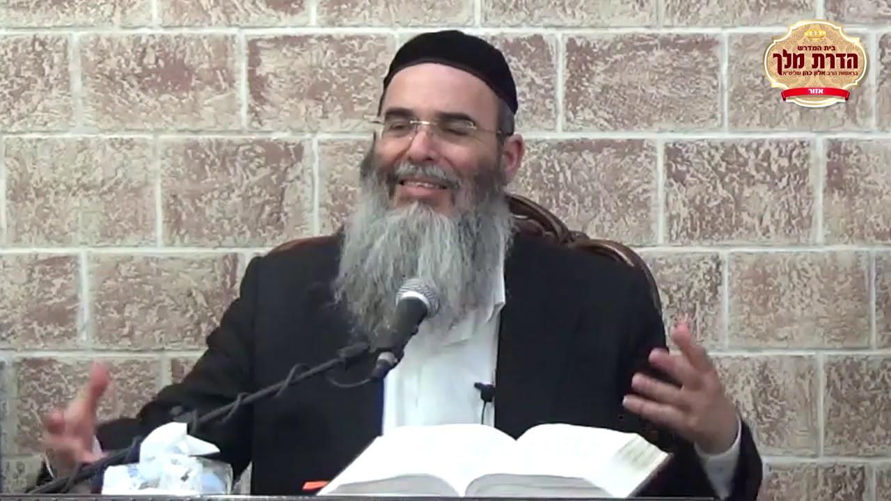 """איך לנצל את כל הכוחות שלך - הרב אלון כהן שליט""""א"""