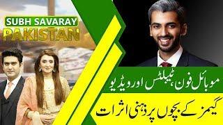 Subh Savaray Pakistan   World Oral Health Day   Morning Show   20 March 2019   92NewsHD