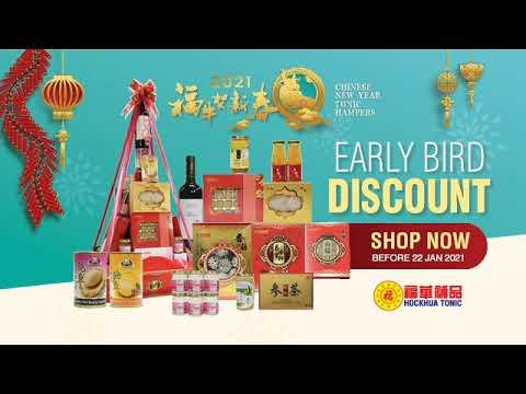 Hockhua CNY 2021 Hampers & Gift Box