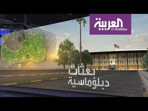 الحكومة العراقية خارج أسوار المنطقة الخضراء لأول مرة