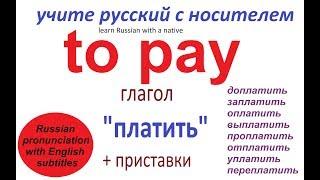 № 247   Русский язык - глагол