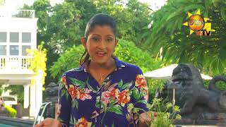 Hiru TV Anyone Can Cook | EP 181 | 2019-08-11 Thumbnail