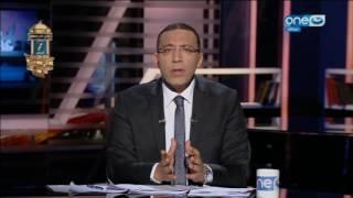 على هوى مصر - الختان | خالد صلاح : لسه فيه ناس فاكرة ان حماية المرأة في المجتمع هي ذبحها انسانياً!