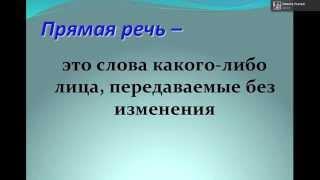 Уроки русского языка онлайн - Ольга Александровна - Profi-Teacher.ru