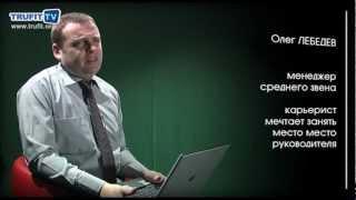 Ортопедический центр ТруФит: лидер мировой ортопедии
