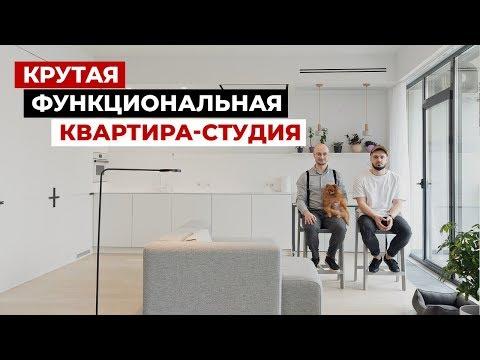Обзор квартиры-студии 38