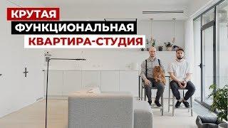 Обзор квартиры-студии 38 м2. Дизайн интерьера в современном стиле. Рум тур
