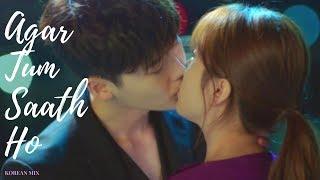 Agar Tum Saath Ho | W- Two Worlds |Korean Mix|