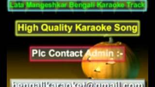 Chitar Agune Amake Porate Parbe Karaoke Lata Mangeshkar
