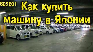 2-Ой Сезон