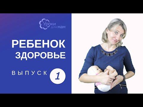 Задержка стула у грудного ребенка: 📌 вопросы