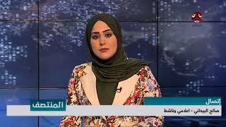 شبوة.. قوات الشرعية تبدأ برفع مخلفات الحرب من النقوب | مع صالح البيحاني - اعلامي وناشط | يمن شباب