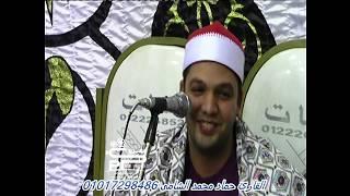 القارئ الشيخ حماد محمد الشامى تلاوة الختام والدعاء عزاء الحاج عبدالنبى قابيل بطنطا