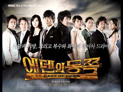 M TO M - Remember ( Kim Sung Tae) East of Eden OST