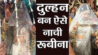 Rubina Dilaik - Abhinav Shukla Wedding: Rubina Dances while entering Mandap; Watch Video | FilmiBeat thumbnail