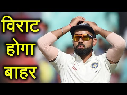 India Vs South Africa 2nd T20: Virat Kohli Might Be Rested For this Test Match | वनइंडिया हिंदी