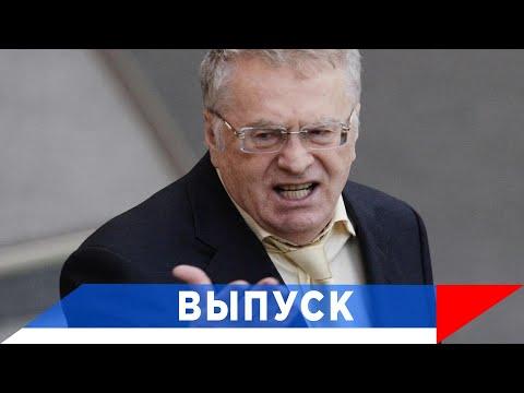 Жириновский: Карабах - аперитив большой войны!