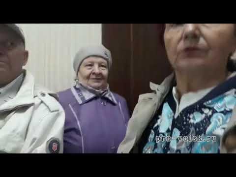 Жители Вольска взбунтовались против фирмы друзей Путина