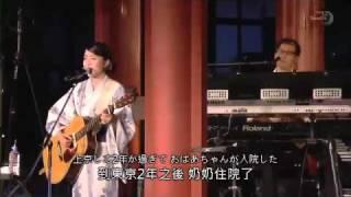 廁所女神-植村花菜(鎌倉音樂祭)