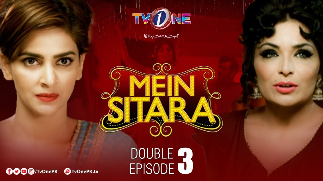 Mein Sitara Double Episode 5 & 6 TV One Aug 8, 2019