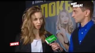 Веселое интервью Светланы Устиновой и Ани Чиповской.