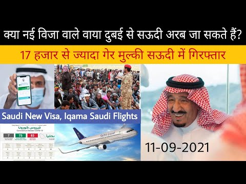 Saudi Arabia New Visa India To Saudi Arabia Via Dubai? Tawakkalna New Update Of Moving Frame