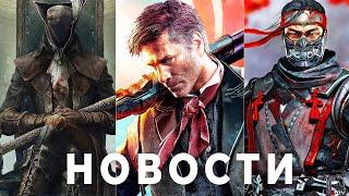 BioShock 3 с открытым миром, Эксклюзивы Sony на ПК, Жадность Nintendo, Патч для PS5, Bloodborne и ПК