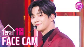 [페이스캠4K] SF9 로운 'Good Guy' (SF9 ROWOON FaceCam)│@SBS Inkigayo_2020.1.12