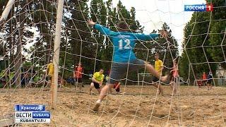 Первенство России по пляжному гандболу проходит в Краснодаре