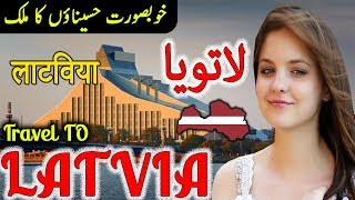 Travel to Latvia   Full Documentary and History About Latvia In Urdu & Hindi   لاتویا کی سیر