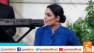 Taron Sey Karen Batain with Fiza Ali | 'BAAJI' Movie Cast | Naseem Vicky | GNN | 26 June 2019