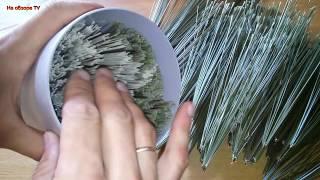 видео Подставка для ножей с наполнителем своими руками