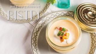 今回は、「焼きトウモロコシと豆腐の冷製スープ」の作り方を紹介します...