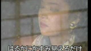 懐メロカラオケ 「津軽海峡・冬景色」 原曲 ♪石川さゆり