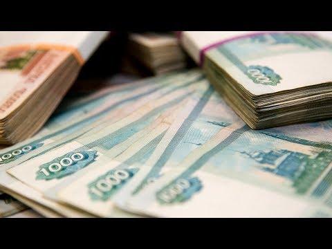 Курсы валют в СНГ от 8 ноября 2019