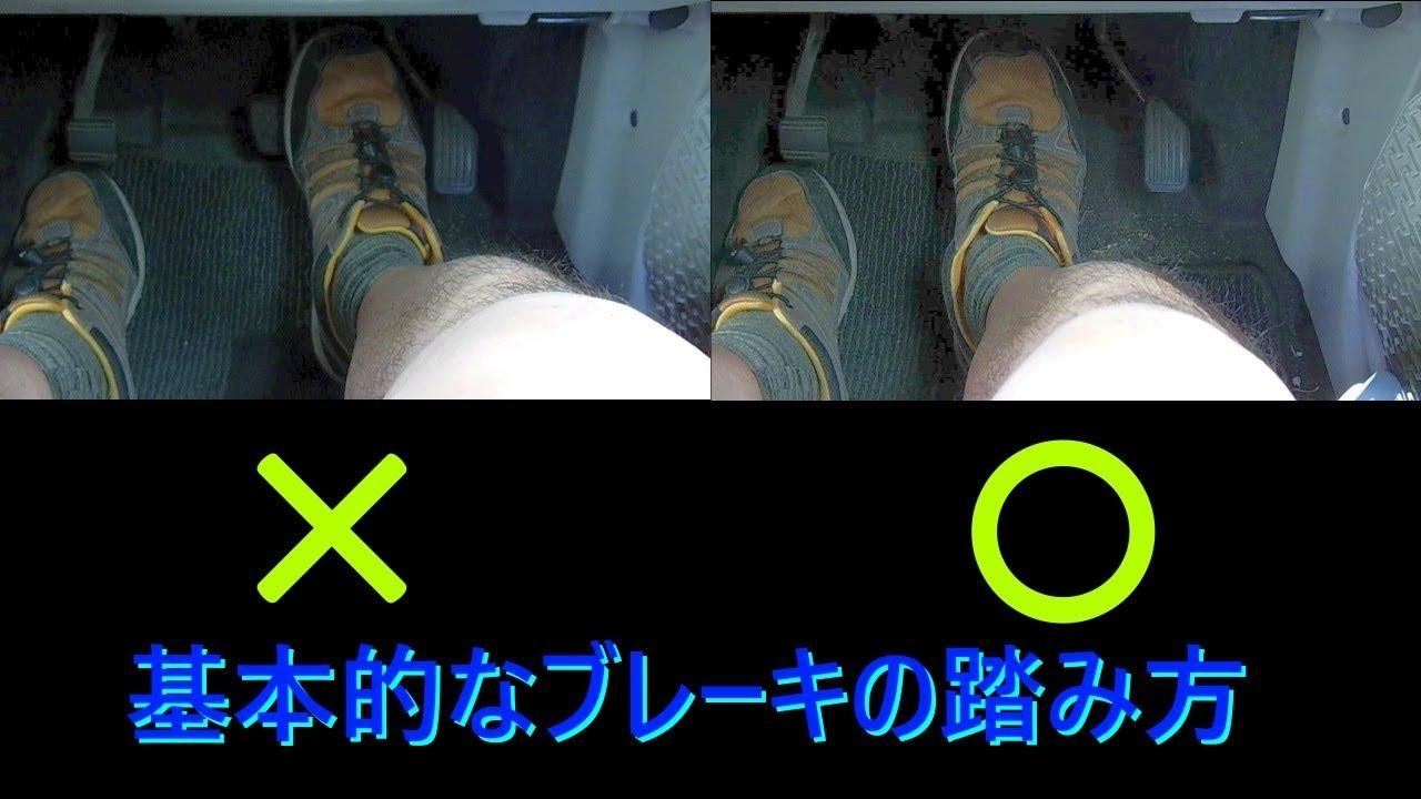 アクセル ブレーキ 踏み 間違い 防止 装置
