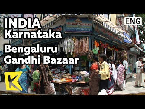 【K】India Travel-Karnataka[인도 여행-카르나타카]재래시장 '빠하르디 간디'/Bengaluru/Gandhi Bazaar/Market/Bangalore/Auto