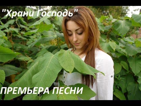 """""""Храни Господь""""VIA-Летта(Виолетта Дядюра)/ПРЕМЬЕРА ПЕСНИ"""