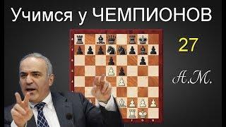 Гарри КАСПАРОВ возвращается в большие ШАХМАТЫ! Соперники в УЖАСЕ!!