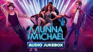 Munna Michael Full Audio Songs Jukebox | Tiger Shroff, Nawazuddin Siddiqui & Nidhhi Agerwal