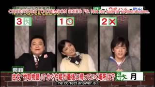 Funny Crazy Japan, Game Show Games, Girl Game Show