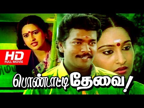 ramanaa tamil full movie vijayakanth tamil movies superhit tamil action movies simran tamil movies tamil full hd movies a.r.murugadoss tamil movies ilaiyaraja tamil songs ashima bhalla tamil movies simran tamil movie songs ramanaa tamil movie songs ramanaa movie scenes ramanaa tamil full length movies riyaz khan tamil movies vaanaviley vaanam adhirave angey yaaru paaru vijayakanth tamil movies ranjitha tamil movies ranjitha malayalam movies ranjitha romantic movie songs pragathi tamil movies ma for more movies please subscribe  http://goo.gl/ynpjpe    pondatti thevai  is a  tamil drama film directed by parthiban. the film features parthiban and newcomer ashwini in lead roles. the film, produced by a. sundaram, had musical score by ilaiyaraa