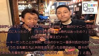12月19日(水)夜7時から放送の「1周回って知らない話 2時間SP」(日本テレ...