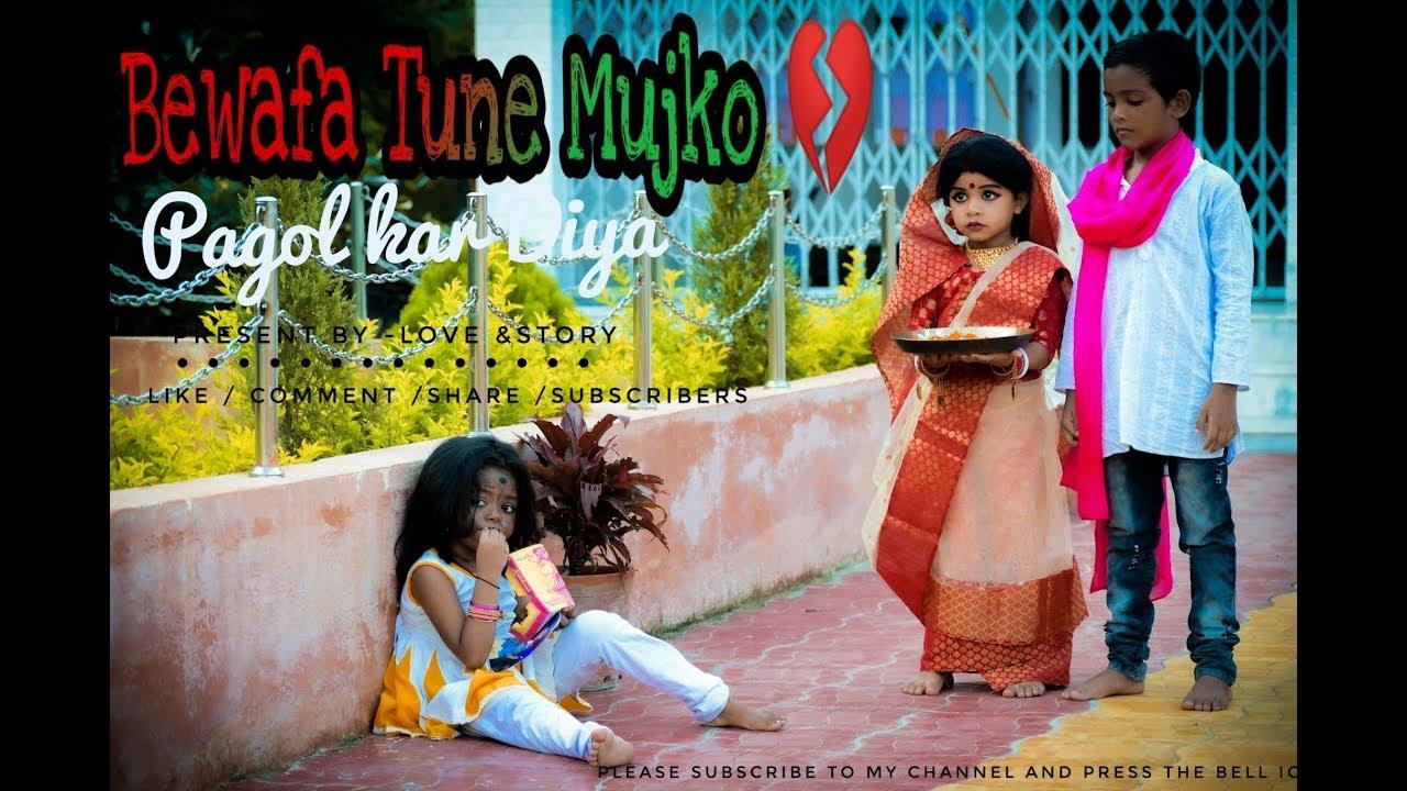 Bewafa Tune Mujko ???? बेवफा तूने मुजको????Hindi Old Song New DJ Version 2019????Heart Touching Sad