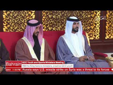 البحرين : Bahrain English News Bulletins 26-04-2017