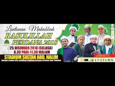 (TEST INTERNET) LANTUNAN MAHABBAH RASULILLAH PERDANA 2018