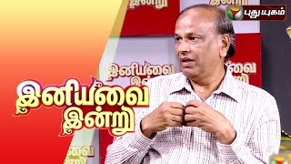 Iniyavai Indru spl show 01-09-2015 Building & Code Staff Appreciation Day full hd youtube video 1.9.15 | Puthuyugam Tv shows 1st September 2015