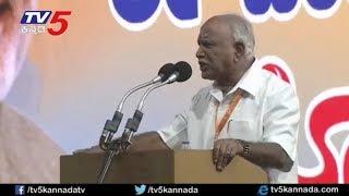 BS Yeddyurappa Speech at Modi hubli Public Meeting Target's Karnataka Government | TV5 Kannada